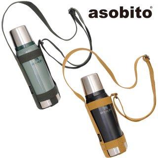 asobito(アソビト) ボトルホルダー M