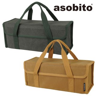 asobito(アソビト) ツールボックス S