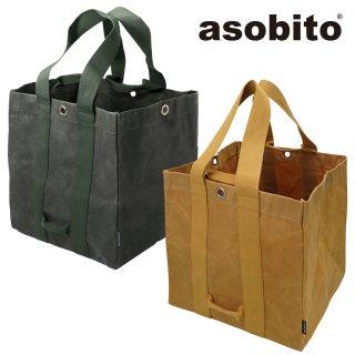 asobito(アソビト) 薪ケース