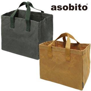 asobito(アソビト) コンテナトート
