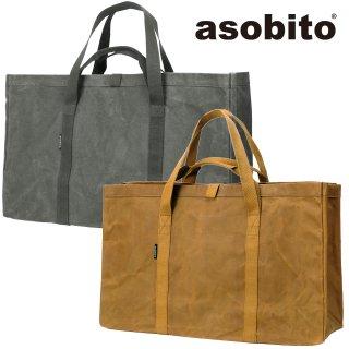 asobito(アソビト) テーブルトート L