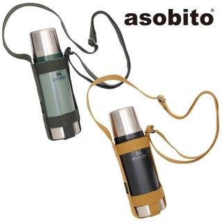 asobito(アソビト) ボトルホルダー S