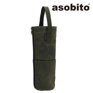 【在庫限り】asobito(アソビト) ボトルバッグ シングル
