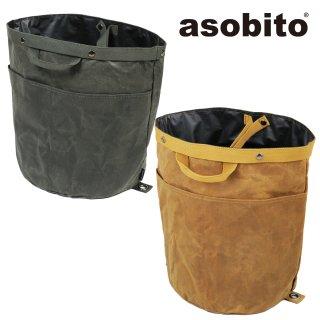 asobito(アソビト) トラッシュバッグ