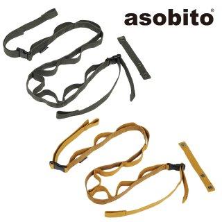 asobito(アソビト) ハンギングチェーン