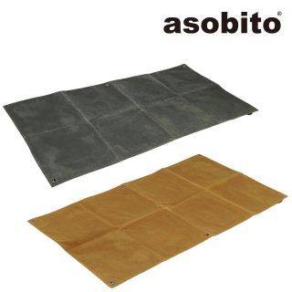 asobito(アソビト) マルチシート