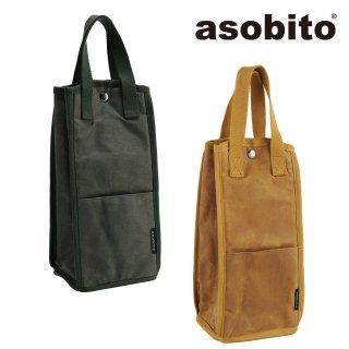 asobito(アソビト) ボトルバッグ ダブル