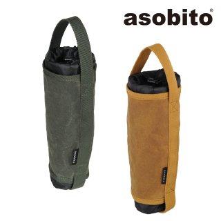 asobito(アソビト) パイントケース