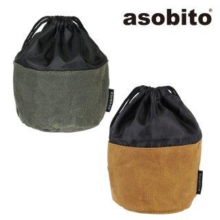 asobito(アソビト) OD缶ケース