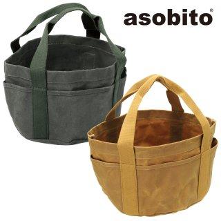 asobito(アソビト) クックセットケース