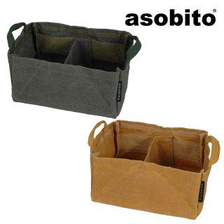 asobito(アソビト) クックツールバスケット ハーフ