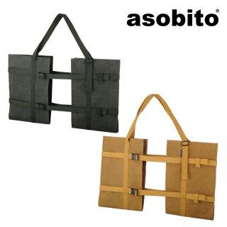 asobito(アソビト) アジャスタブルテーブルキャリー
