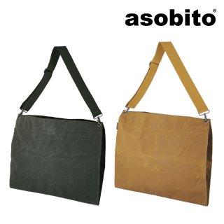 asobito(アソビト) 3WAY キャンパーブーツバッグ