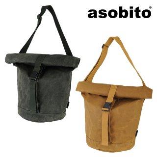 asobito(アソビト) ファイヤーツールバッグ