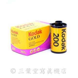 【35mmフィルム】Kodak GOLD200