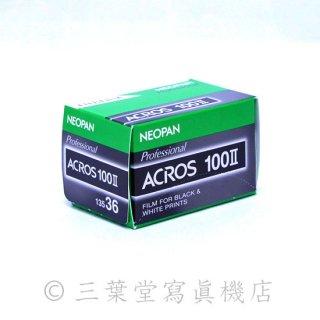 【35mmフィルム】FUJIFILM ACROS 100�