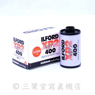 【35mmフィルム】ILFORD XP2 super