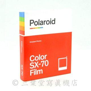 Polaroid SX-70用カラーフィルム / SX-70 COLOR film