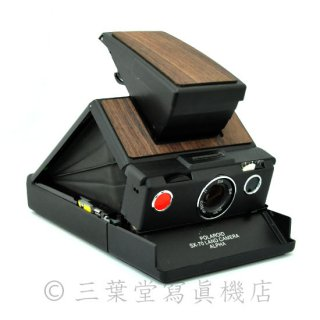 Polaroid SX-70 Alpha