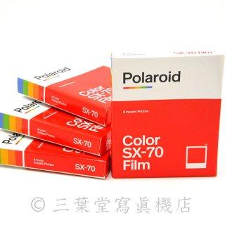 【数量限定特価!】Polaroid SX-70用カラーフィルム×4本セット
