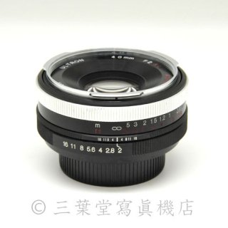 Voigtlander ULTRON 40mm F2 SL ASPHERICAL