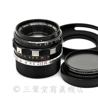 Canon LENS 35mm f2