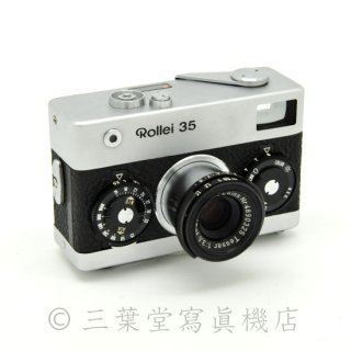 【B級品】Rollei 35 made in Germany
