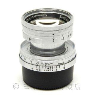 【トリウムレンズ!】Leica Summicron 5cm F2(L)