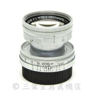 Leica Summicron 5cm F2(L)