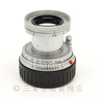 Leica Elmar 5cm F2.8(M)
