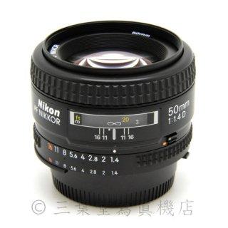 Nikon AiAF NIKKOR 50mm F1.4