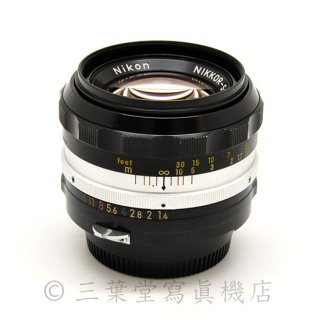 【Aiカスタム済み!】Nikon NIKKOR-S・C Auto 50mm F1.4