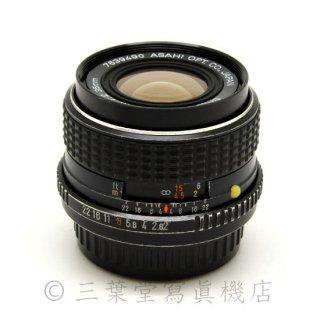 PENTAX smc PENTAX-M 35mm F2