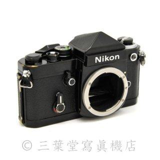 Nikon F2 アイレベル black