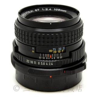 PENTAX smc PENTAX 67 105mm F2.4