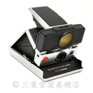 Polaroid SX-70 SONAR OneStep