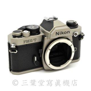Nikon New FM2/T