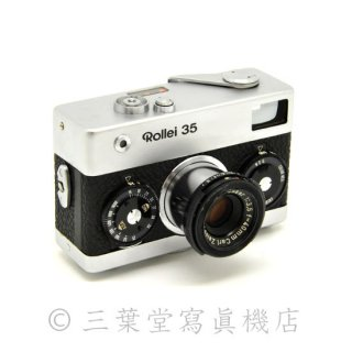 Rollei 35 made in Germany