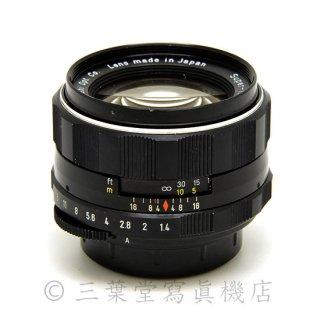 PENTAX Super-Takumar 50mm f1.4(M42)