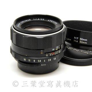 PENTAX Super-Multi-Coated TAKUMAR 55mm f1.8(M42)