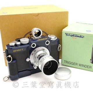 【101周年モデルセット!】<br>Voigtlander Bessa T + Heiar 50mm f3.5