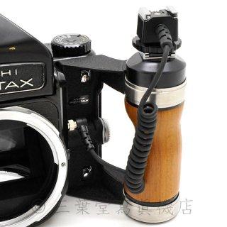 PENTAX 6×7用ウッドグリップ + ホットシューアダプターLS