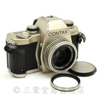 CONTAX Aria 70年記念モデル+<br> Tessar 45mm f2.8 T* MMJ 100周年記念モデル