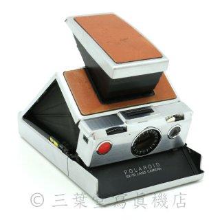 Polaroid SX-70 1st model 前期 茶銀