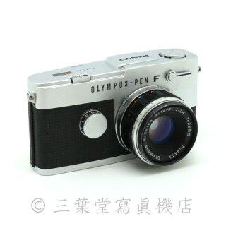 【ファインダーが明るいFV仕様!】<br>OLYMPUS PEN-FT + F.Zuiko Auto-s 38mm F1.8