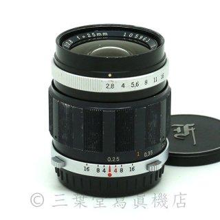 OLYMPUS G.Zuiko AUTO-W 25mm f2.8