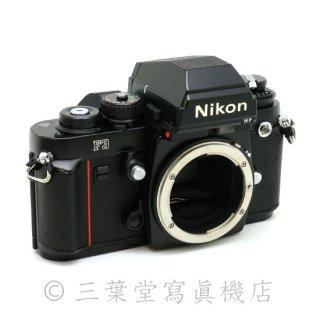 【日付印字可!】<br>Nikon F3 HP + MF-14