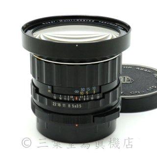 PENTAX  Super-Multi-Coated TAKUMAR/6x7 55mm f3.5