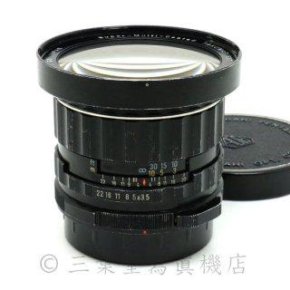 PENTAX SMC PENTAX/6×7 55mm f3.5