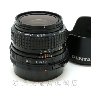 PENTAX SMC PENTAX67 75mm F2.8 AL